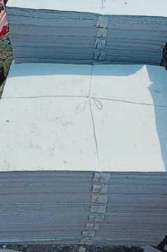 Mill Paper Board