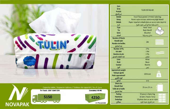 TULIN 200 Facial Tissue Paper