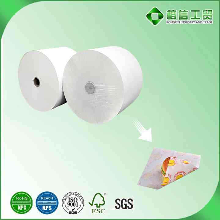 Environmental Friendly Repulpable Greaseproof Paper
