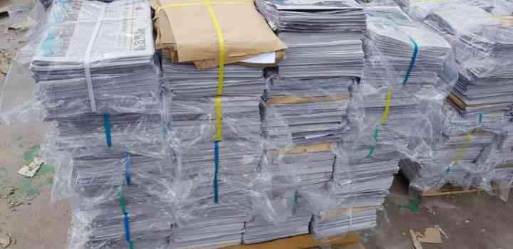 OINP in Bundles from Korea