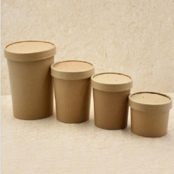 Soup Paper Cup with Lid