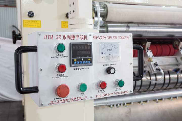 Interfold Hand Towel Machine