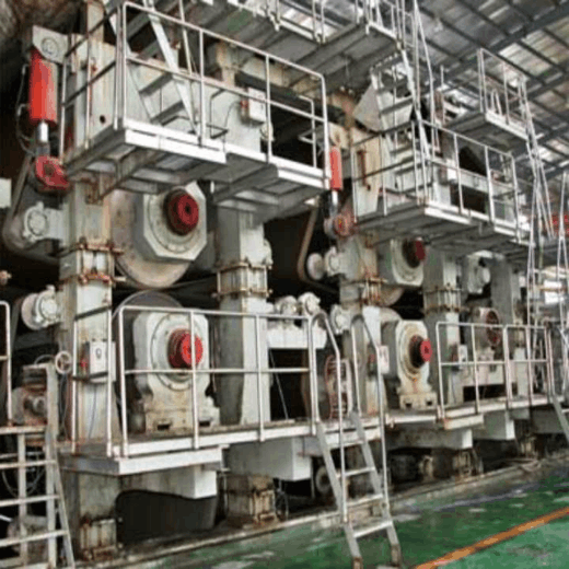 Corrugating / Fluting Medium Paper Machine