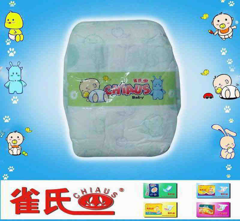 Baby Diapers - Ultra Compact