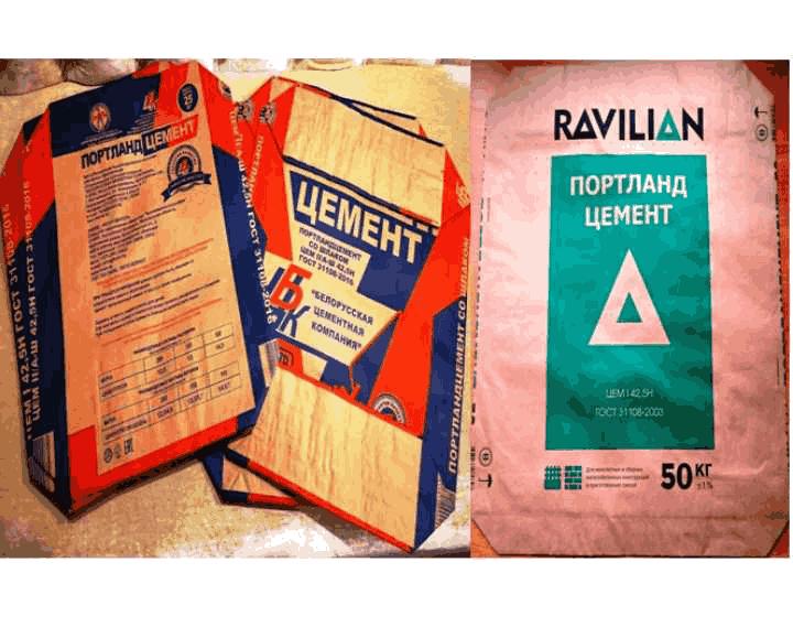Paper Sacks for Cement, Chemcials, Fertilizers
