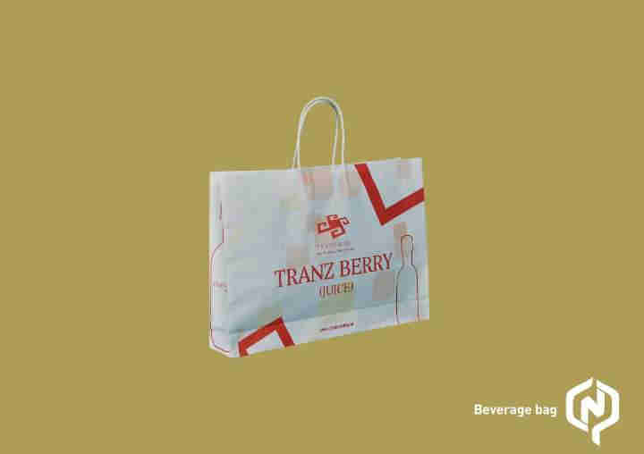 White Bleached Kraft Paper Bags
