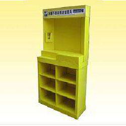 Display box -Yellow Color