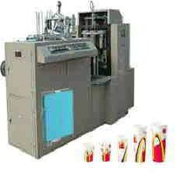 Large Size Paper Cup Making Machine