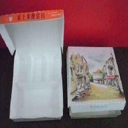 Food Grade One-Side PE Coated Paperboard