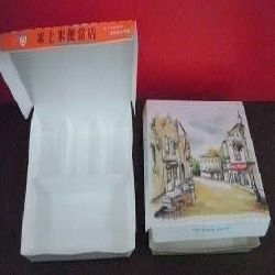 Food Grade Both Sides PE Coated Paperboard
