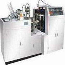 Automatic Paper Cup Machine (YQZB-16 )