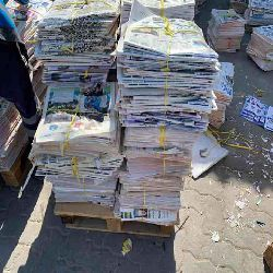 OINP (Over Issued Newspaper)