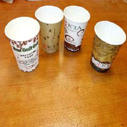 REVISED OFFER: Paper Cup Making Machine