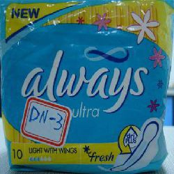 offer always sanitary pads