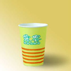 Advertisement Cup (16oz)