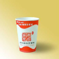 Drinking Cup (16oz)
