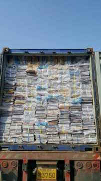 Over Issued Newspaper (OINP)