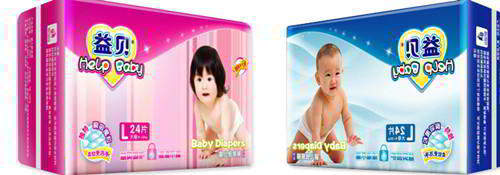 Super absorbent disposable baby diaper