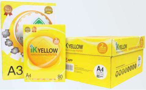 IK Yellow A4 Copy Paper 80gsm/75gsm/70gs