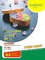 High Quality Inkjet Paper