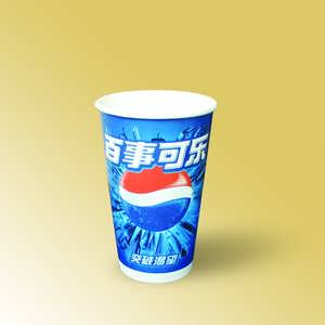 Cold and Hot Drinks Cup (12oz)