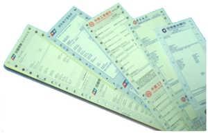 Bank POS Bill Paper