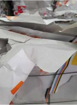 Boxboard Cuttings (BBC)